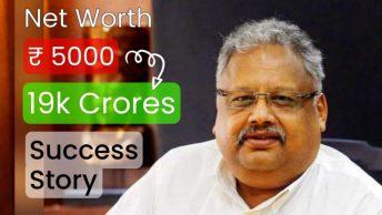 Rakesh Jhunjhunwala Story-of-Rs-5000-to-Rs-19000-Crores